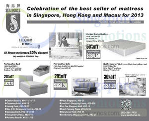 Search Results For Hecom Sea Horse Mattress