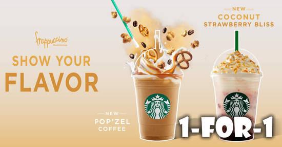 Starbucks feat 18 Apr 2017