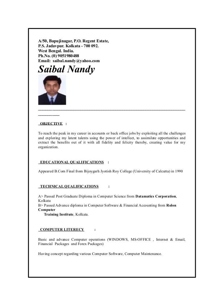 Saibal Cv Doc