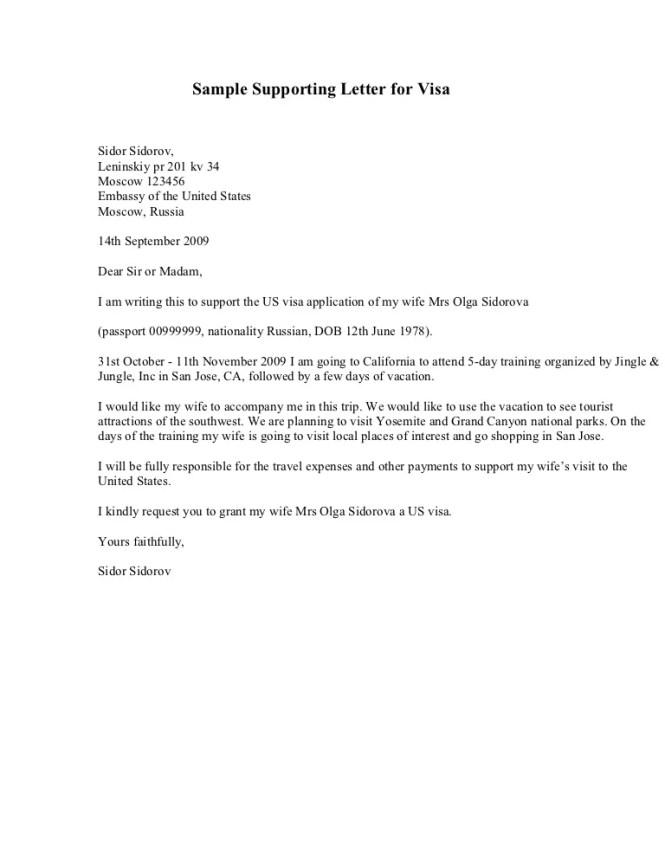 Invitation letter samples for visa to usa gallery invitation invitation letter for visitor visa to usa images invitation invitation letter samples for visa to usa stopboris Image collections