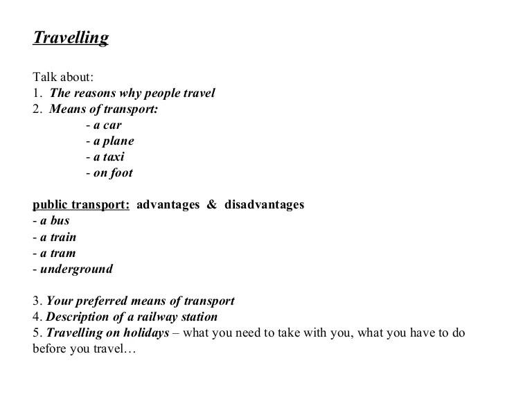 advantages of air travel essay