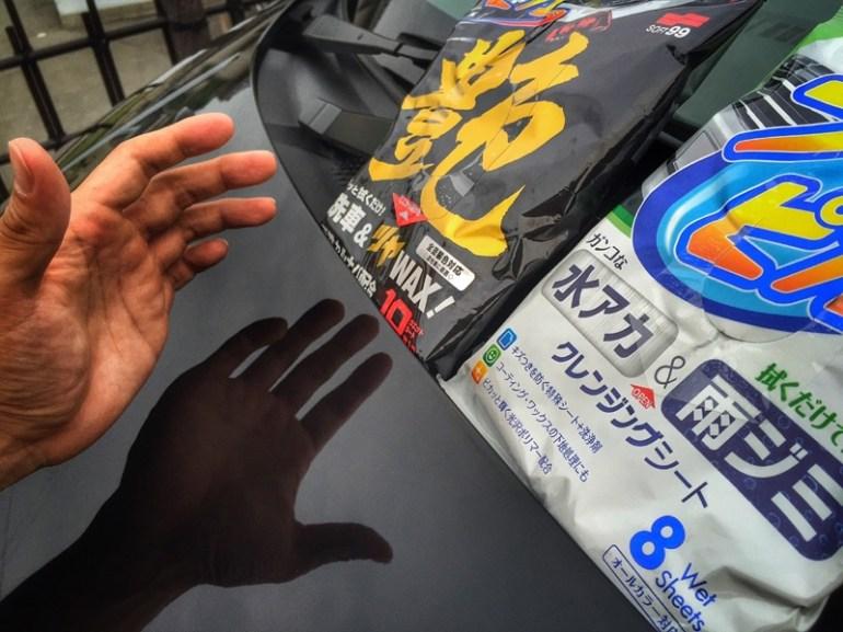 フクピカ 水アカ・雨ジミ用 & フクピカ艶