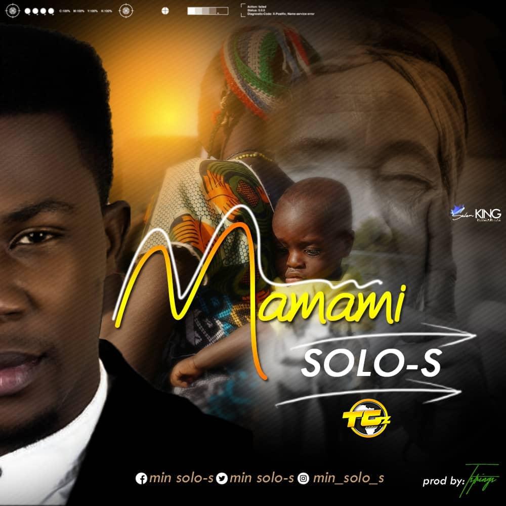 Solo-S - Mamai Mi (Free Mp3 Download)
