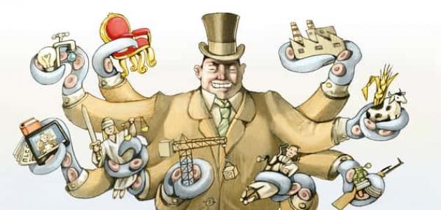 الرأسمالية و الاستهلاك