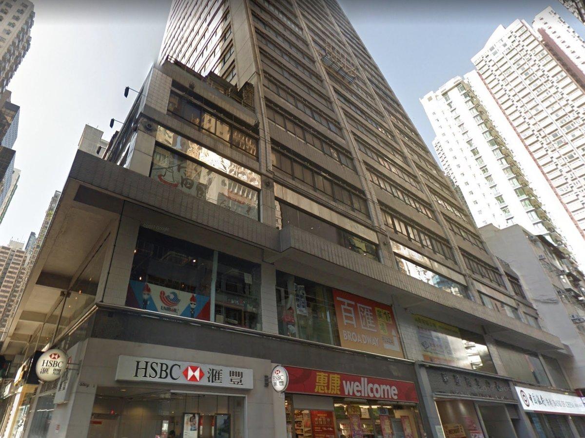 聯發商業中心|出租 租盤|上環工商舖 辦公室 (SPACIOUS-1149314)|千居Spacious