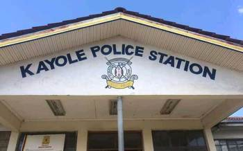 Six suspects escape from city police cells