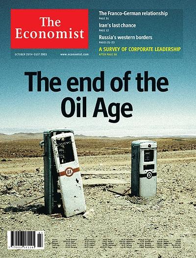 Αποτέλεσμα εικόνας για The end of Oil age