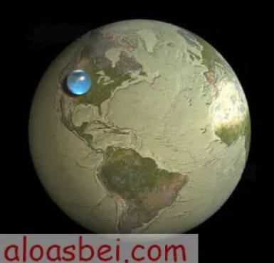 পৃথিবীর সঙ্গে তার ভূপৃষ্ঠের সমস্ত জলের আয়তনের তুলনাaloasbei.com