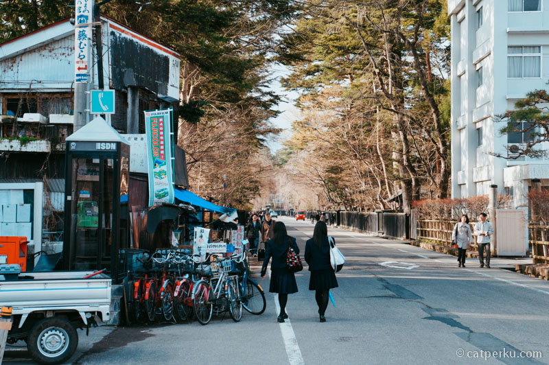 Jalanan dimana distrik Samurai berada.