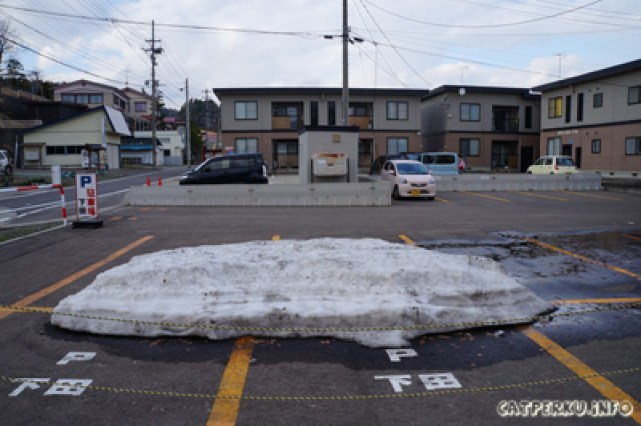 Musim Semi Di Jepang Pun Masih Ada Es Dijalanan