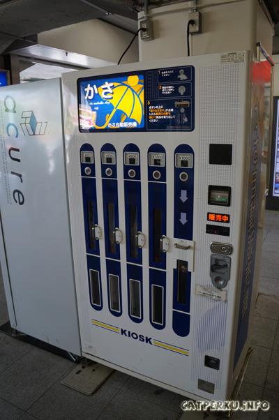 Vending machine yang aneh di jepang! Dia jualan payung lho!