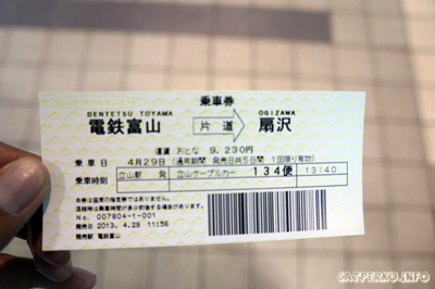 Tiket seharga 9230 Yen dari Dentetsu Toyama sampai Ogizawa, bisa dibeli di Dentetsu Toyama