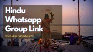 Hindu whatsapp group link,Hindu whatsapp group links, Hindu group,Hindu group,Hindu whatsapp group,