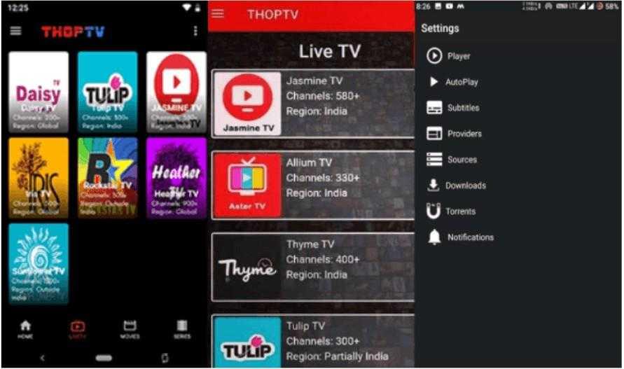 ThopTV App Homepage