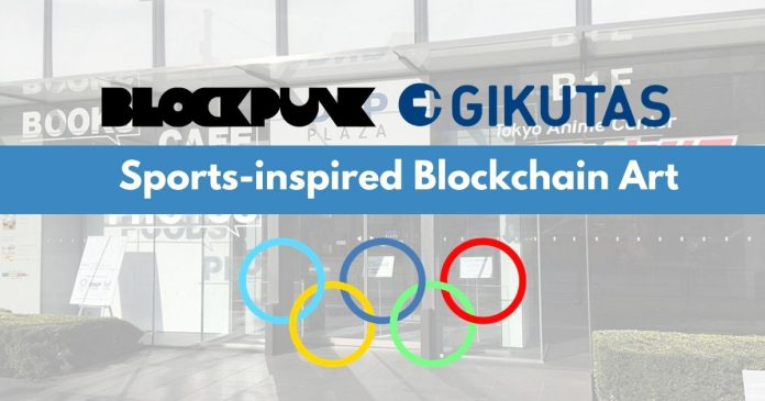 Blockpunk Partners with Gikutas to Release Blockchain Merch