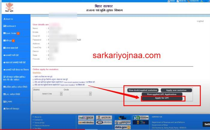 Land Possession Certificate LPC Online