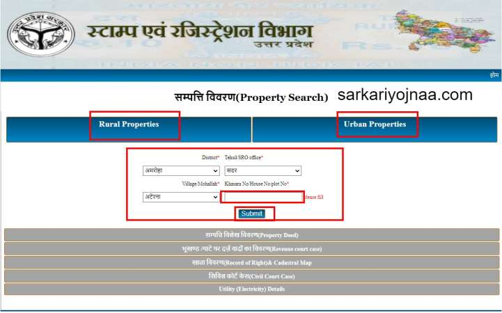 IGRS UP Property Search, igrsup.gov.in, jansunwai