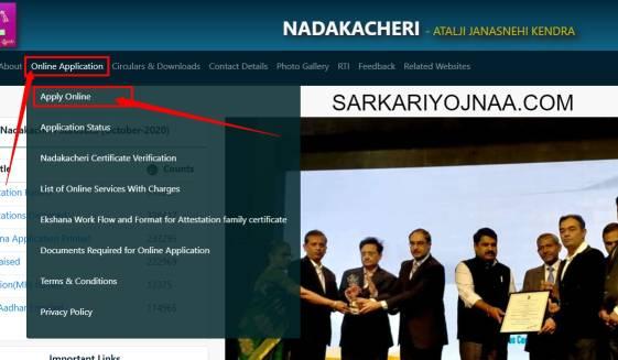 Nadakacheri cv Online Apply