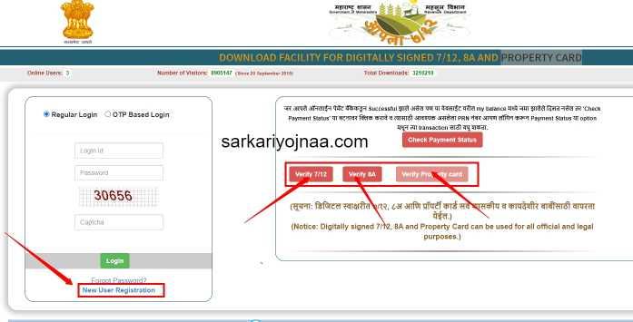 DIGITALLY SIGNED 7/12, 8A AND PROPERTY CARD , Mahabhu Abhilekh Maharashtra