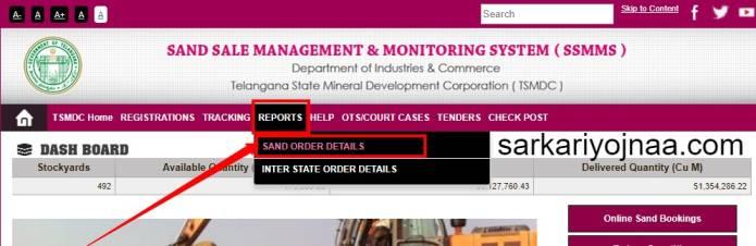 Sand order details on SSMMS Portal
