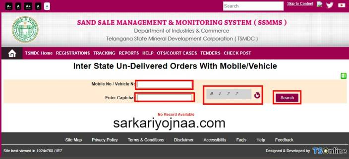TRACK INTER STATE ORDER WITH MOBILE _ VEHICLE