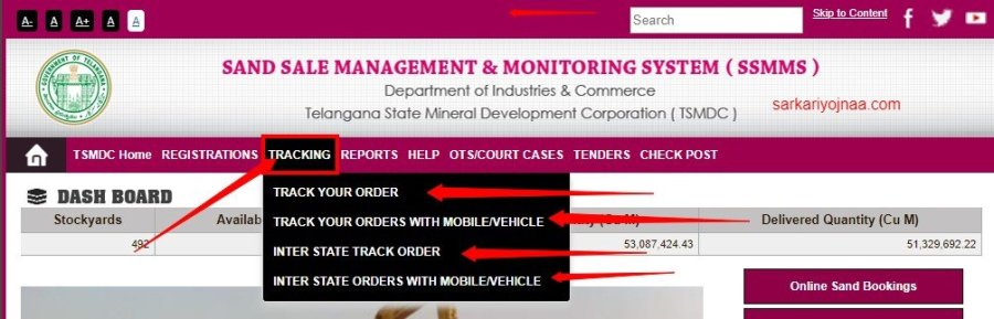 TS Sand Booking Order Status Track