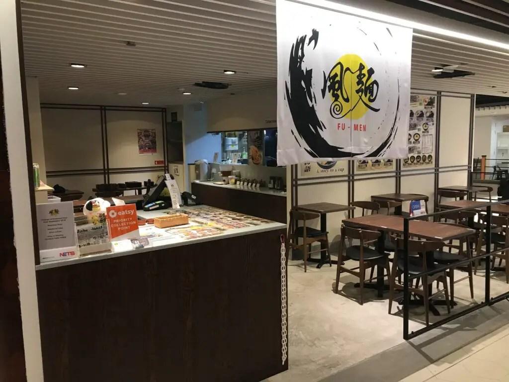 fu-men hong leong
