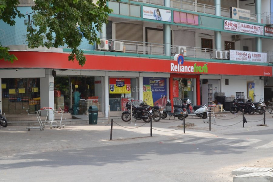 Reliance Fresh Udaipur Address