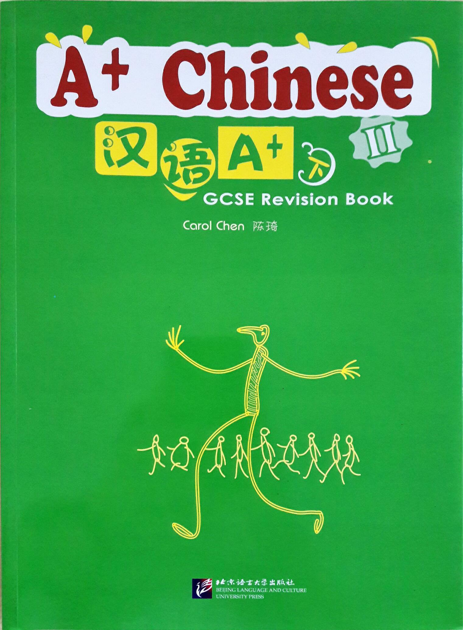 Ready Stock Chinese Book for IGCSE: IGCSE Revision Book《漢語A+ 下冊》(A+ Chinese vol 2)初學者小孩中文華語華文 – EDU ...