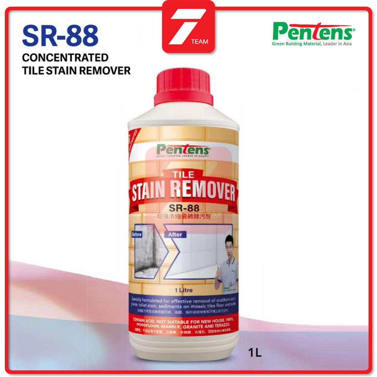 pentens sr 88 concentrated tile stain remover 1l