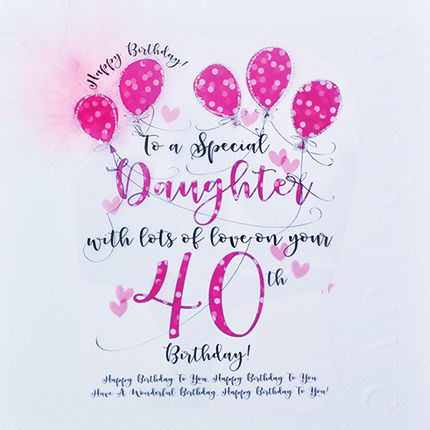 Handmade Daughter 40th Birthday Card Large Luxury