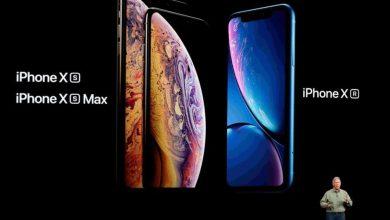 Photo of Harga Resmi iPhone XS, XS Max dan XR di Indonesia