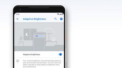Photo of Android Pie Hadirkan Fitur Reset Adaptive Brightness Tanpa Menghapus Data Baterai