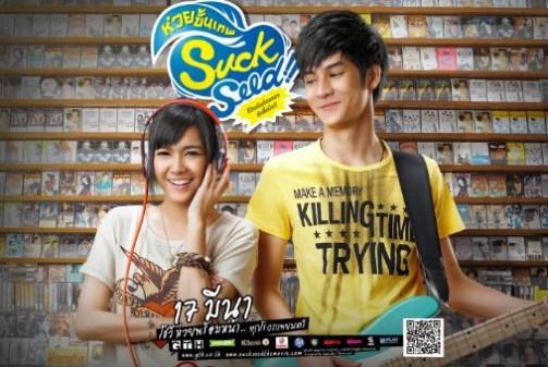 film thailand romance - suckseed (2011)