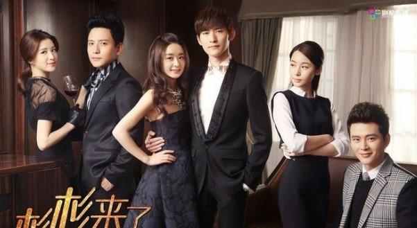 Situs Download Drama China Terbaik Lengkap dengan Subtitle