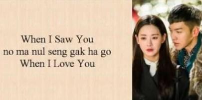 when i saw you - bumkey ost drakor hwayugi