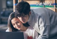 Photo of 5 Film China Romantis Terbaik yang Wajib Kamu Tonton