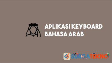 Photo of 12 Aplikasi Keyboard Bahasa Arab