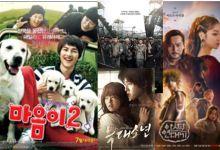 Photo of Film dan Drama Korea yang Dibintangi Aktor Tampan Song Joong Ki