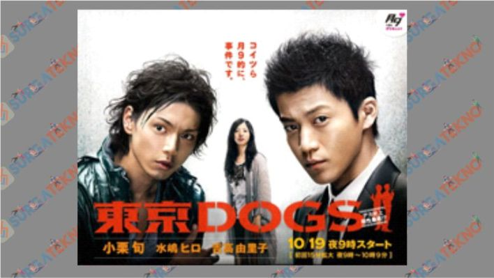 Tokyo Dogs (2009)
