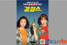 Photo of Ulasan Film Korea: Miss & Mrs. Cop (2019)