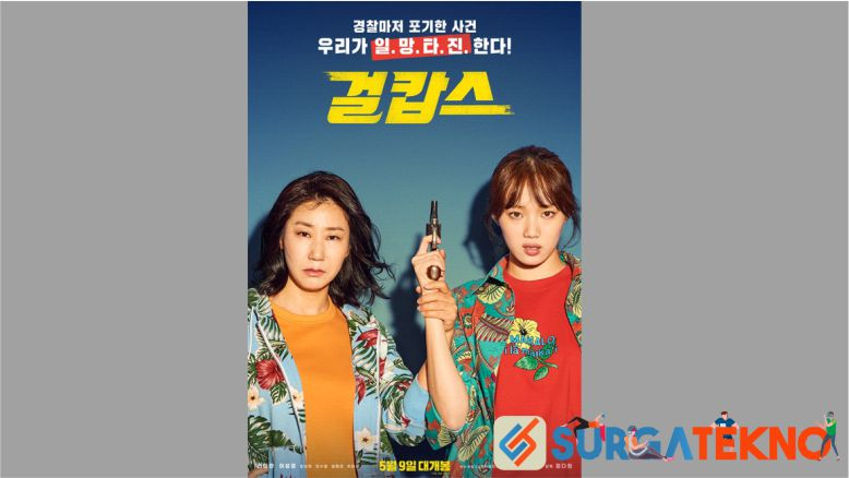 Film Korea Miss & Mrs. Cop (2019)