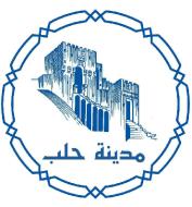 Afbeeldingsresultaat voor aleppo logo