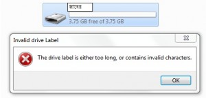 Error: The drive label is too long or contains invalid character
