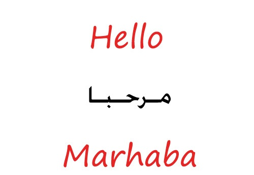How to say HELLO in Arabic