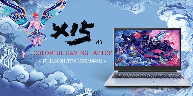 X15-AT Gaming Laptop