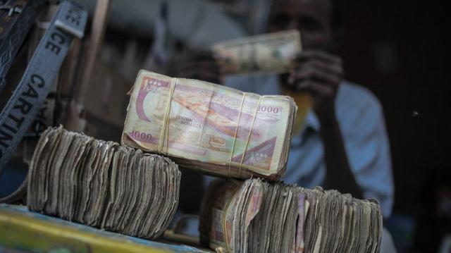 barclays_remittance_money_transfer