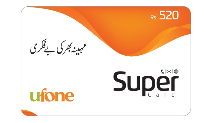 Ufone Super Card 2018