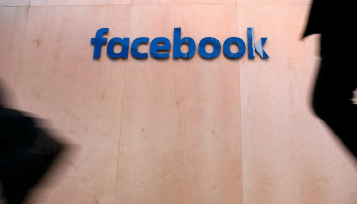 Bolt App Lock: Another One Of Facebook's Attempts To Gather User Data