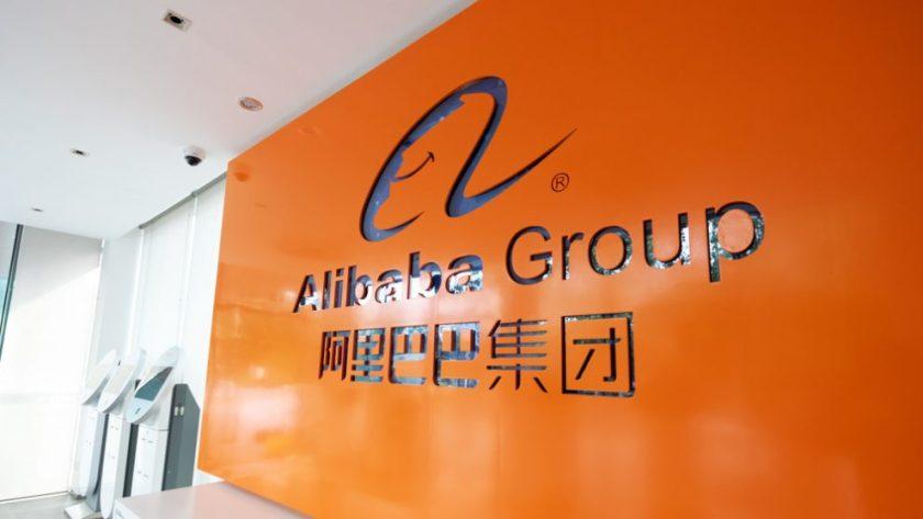 Alibaba shifting focus to young executives in reorganization